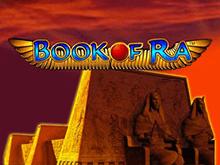 Book Of Ra в онлайн казино