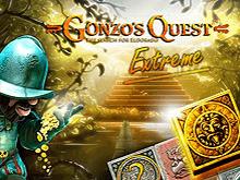 Gonzo's Quest Extreme в онлайн казино