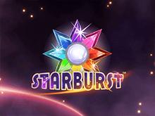 Starburst в онлайн казино без смс