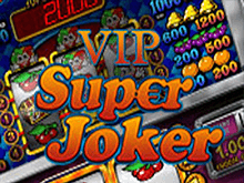 Лучший слот Супер Джокер Вип