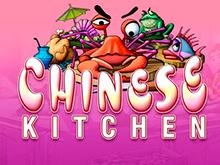 Играть на деньги в Китайская Кухня