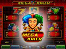 Популярная классическая азартная игра Mega Joker
