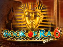 Виртуальная игра Book Of Ra 6 Deluxe с выигрышами