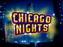 Азартный аппарат Ночи Чикаго с необычным игровым процессом