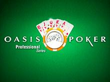 Оазис Покер Про Серия: играйте в аппарат с азартом